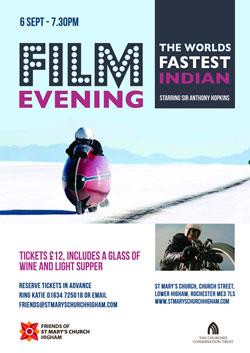 film night 2014